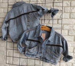 Katana Jeans BOHO Premium