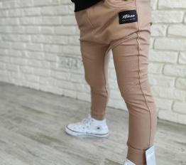 Spodnie baggy cappucino mikoo